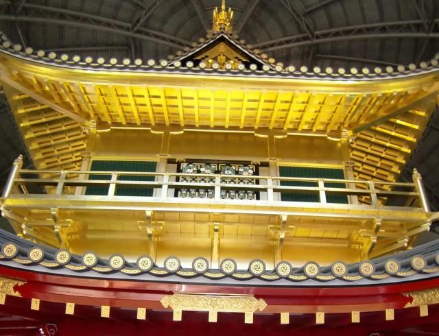 nobunaganoyakata