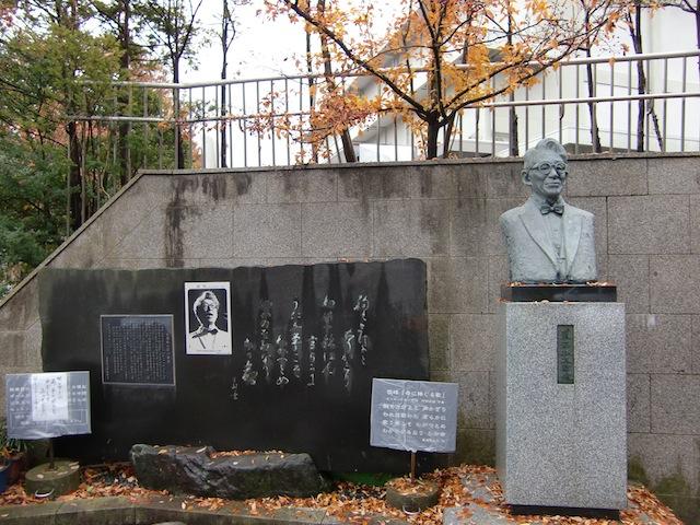 東海林太郎の記念碑