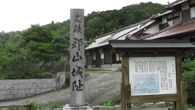 郡山城-2011-09-03_141324 (3)