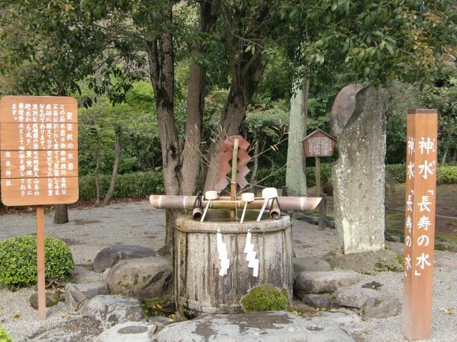 水前寺公園-CIMG3688