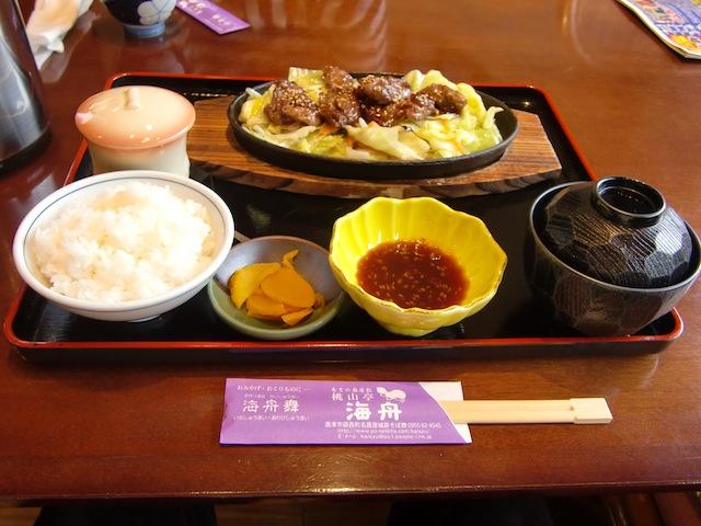 佐賀牛定食