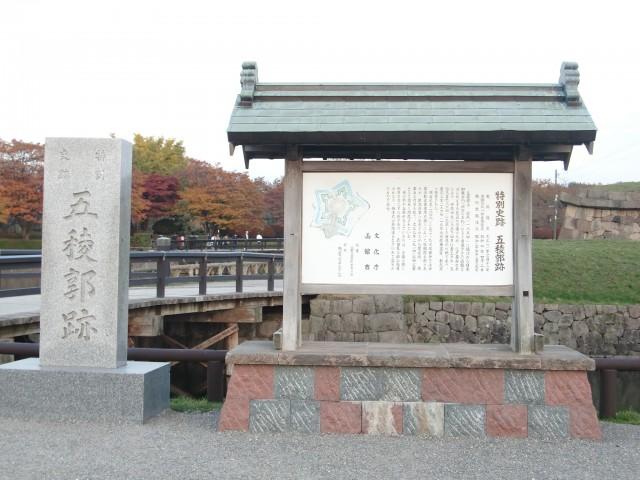 2-goryoukaku2