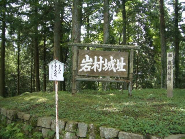 岩村城写真1
