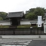 水戸城、徳川慶喜も学んだ弘道館