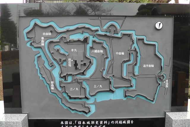 川越城写真2