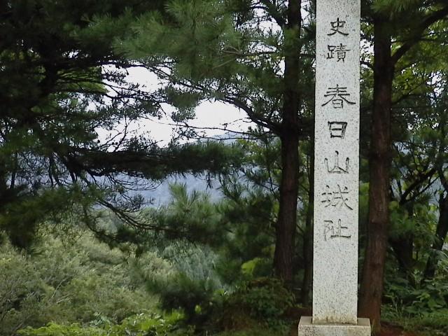 春日山城写真3