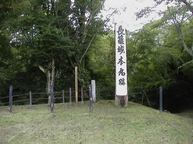 長篠城写真3