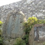 48松阪城