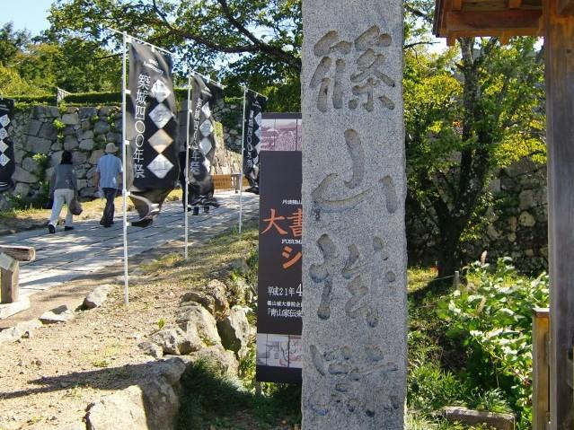 篠山城写真3