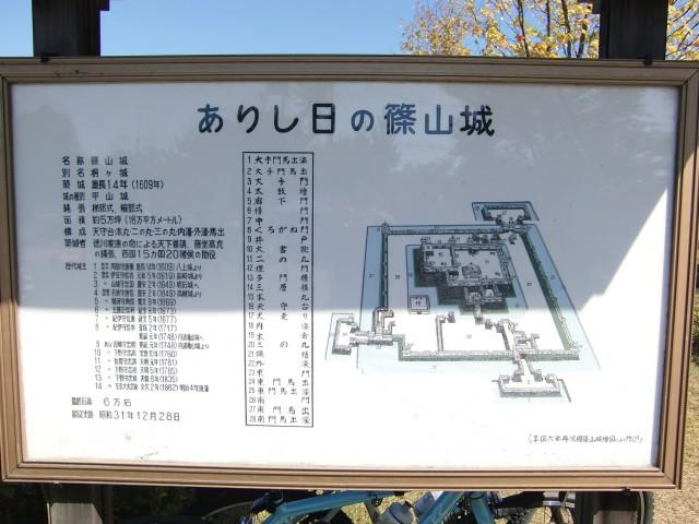 篠山城写真4