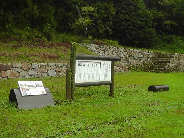 月山富田城写真1