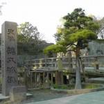 97鹿児島城