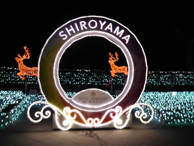97-siroyama-S2400134