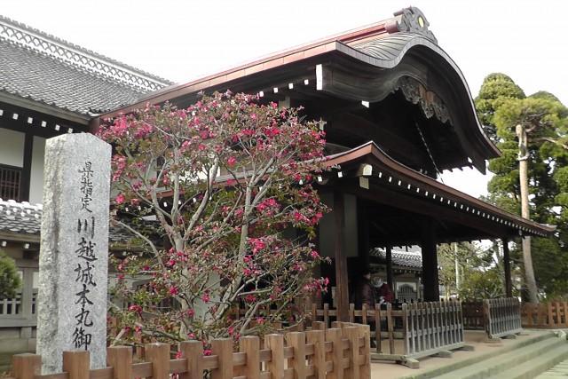 川越城写真1