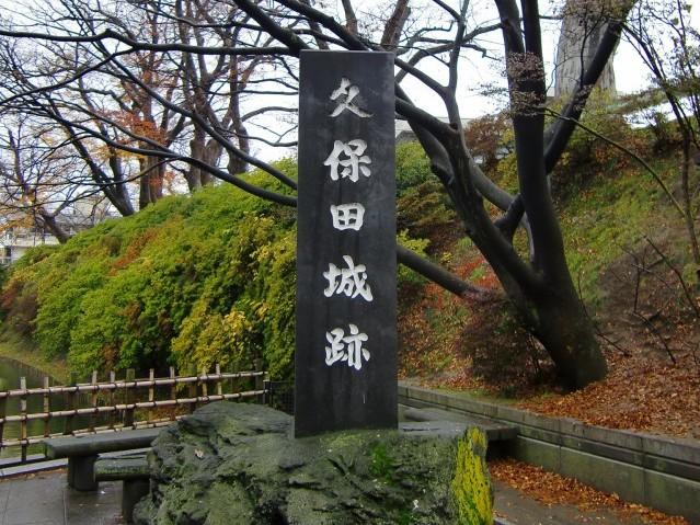 久保田城写真2