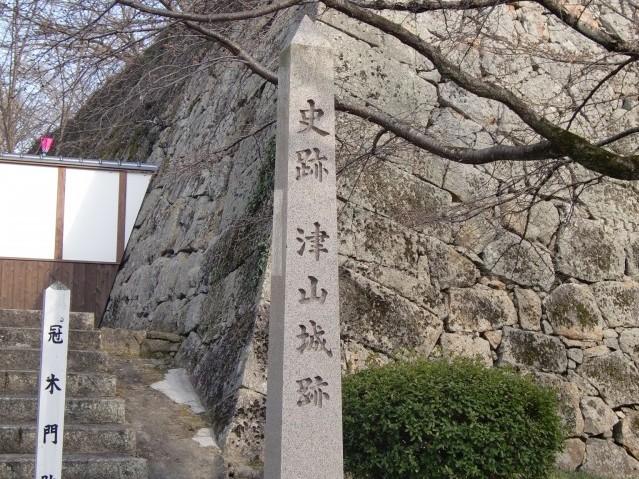 津山城写真3