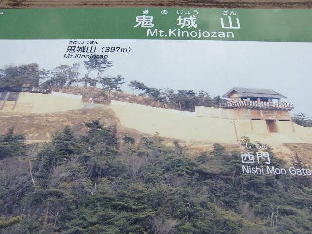 鬼ノ城写真4