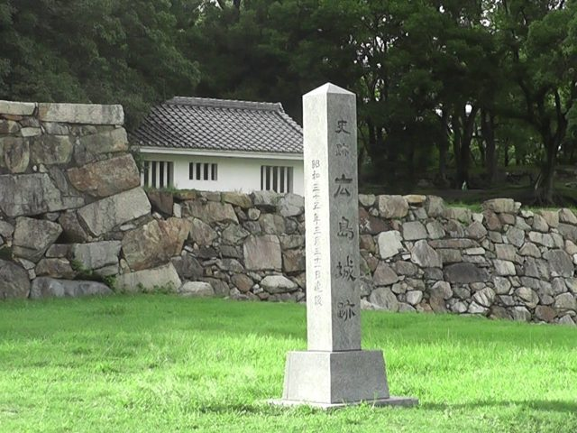 広島城写真5