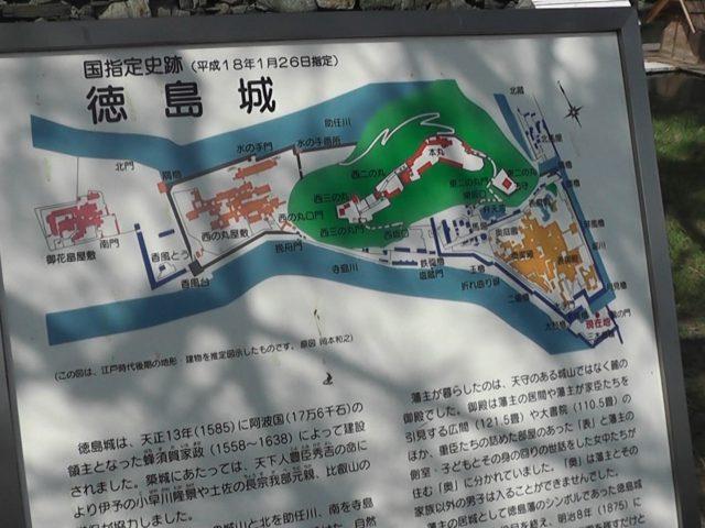 徳島城写真2