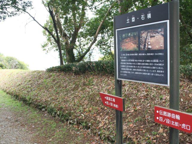 岡豊城写真2
