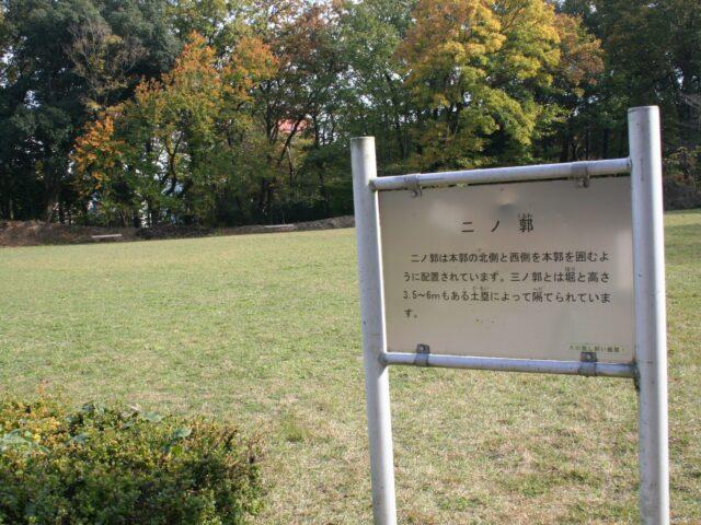 菅谷館写真5