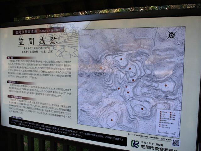 笠間城写真2