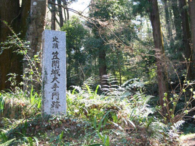 笠間城写真1